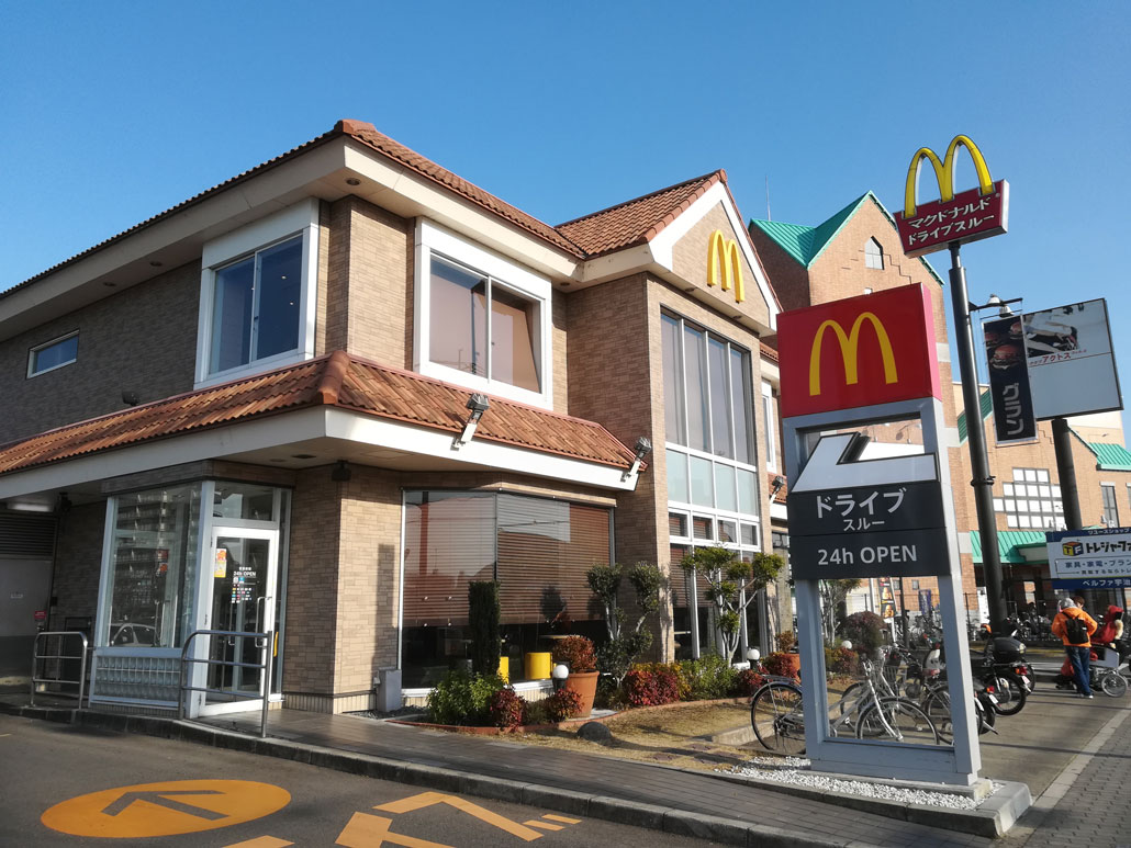 マクドナルド宇治槙島店