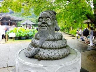 三室戸寺 狛蛇