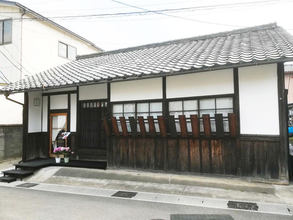 和楽(waraku)の外観