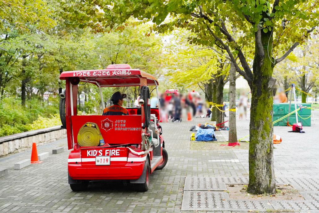 ちびっこ消防車の画像