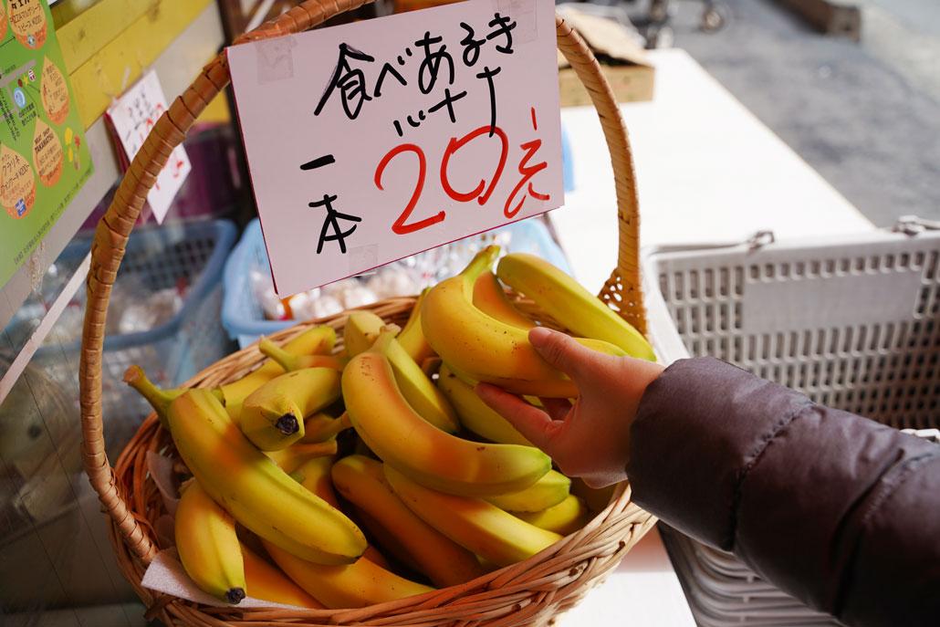 第6回六地蔵たべあるき バナナ2