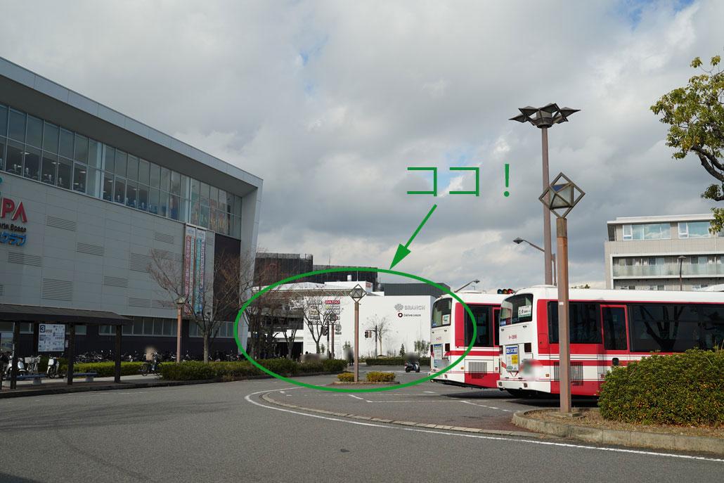 JR松井山手駅からみた「ブランチ松井山手」の写真