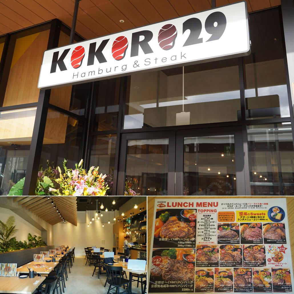 KOKORO29の写真
