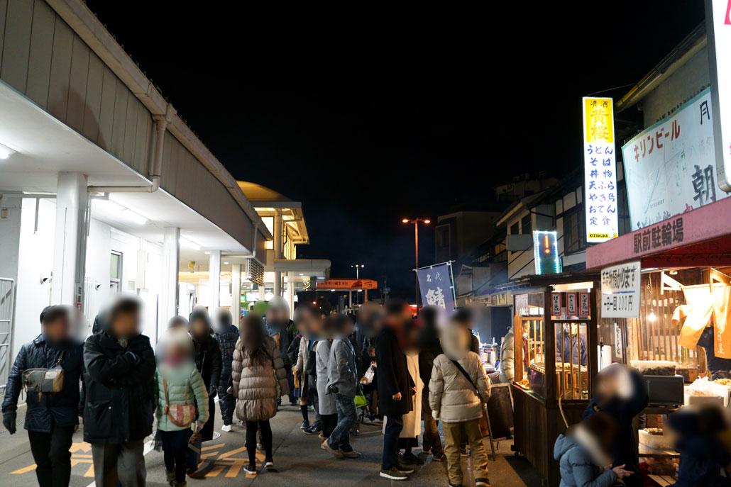 八幡市駅の写真1