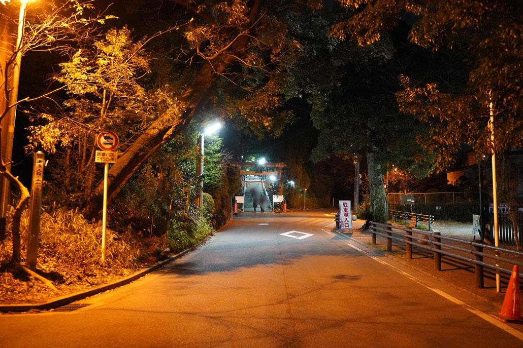 水度神社の写真