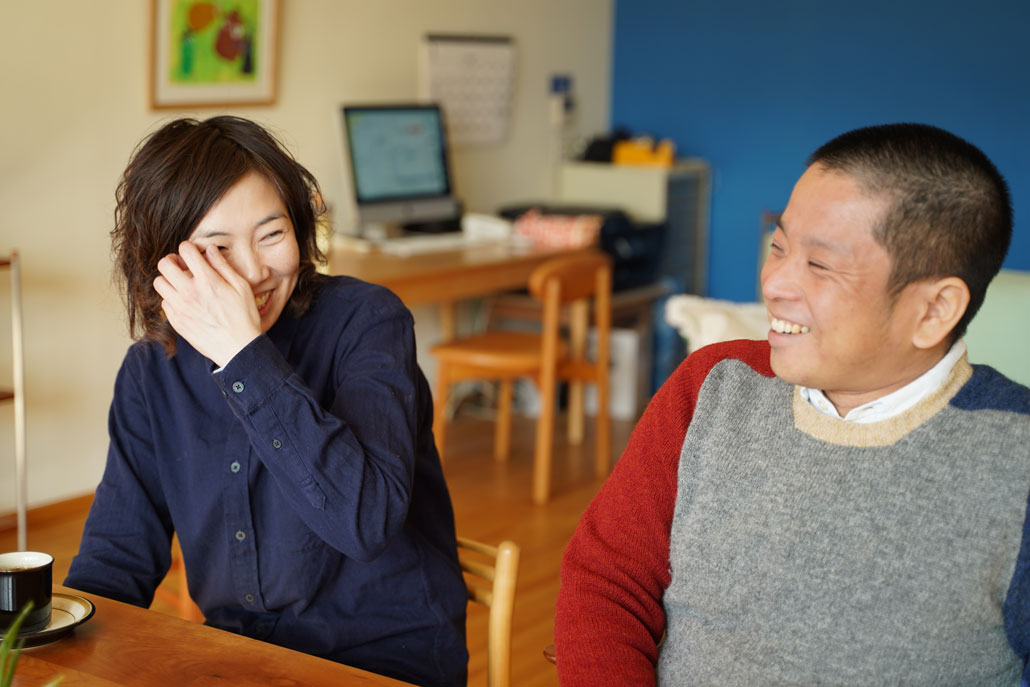 平山夫妻の写真