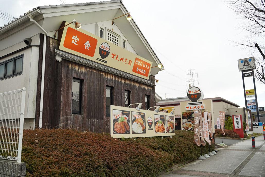 「スターバックス コーヒー 松井山手欽明台店」の隣の店