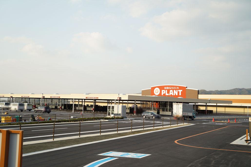 PLANTの画像