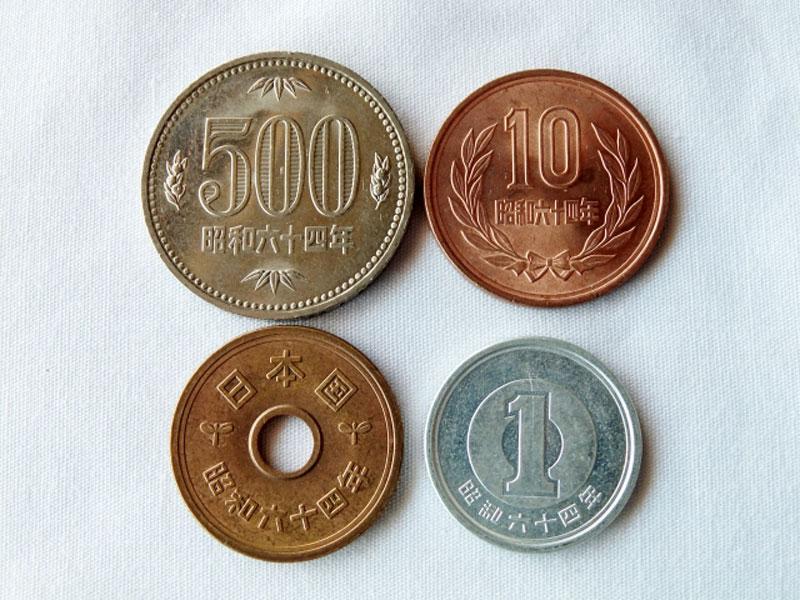 昭和64年の硬貨