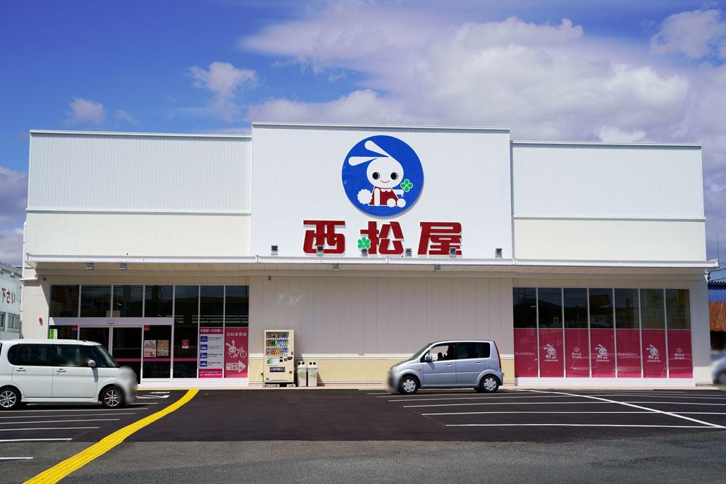 西松屋チェーン宇治槇島店の外観写真