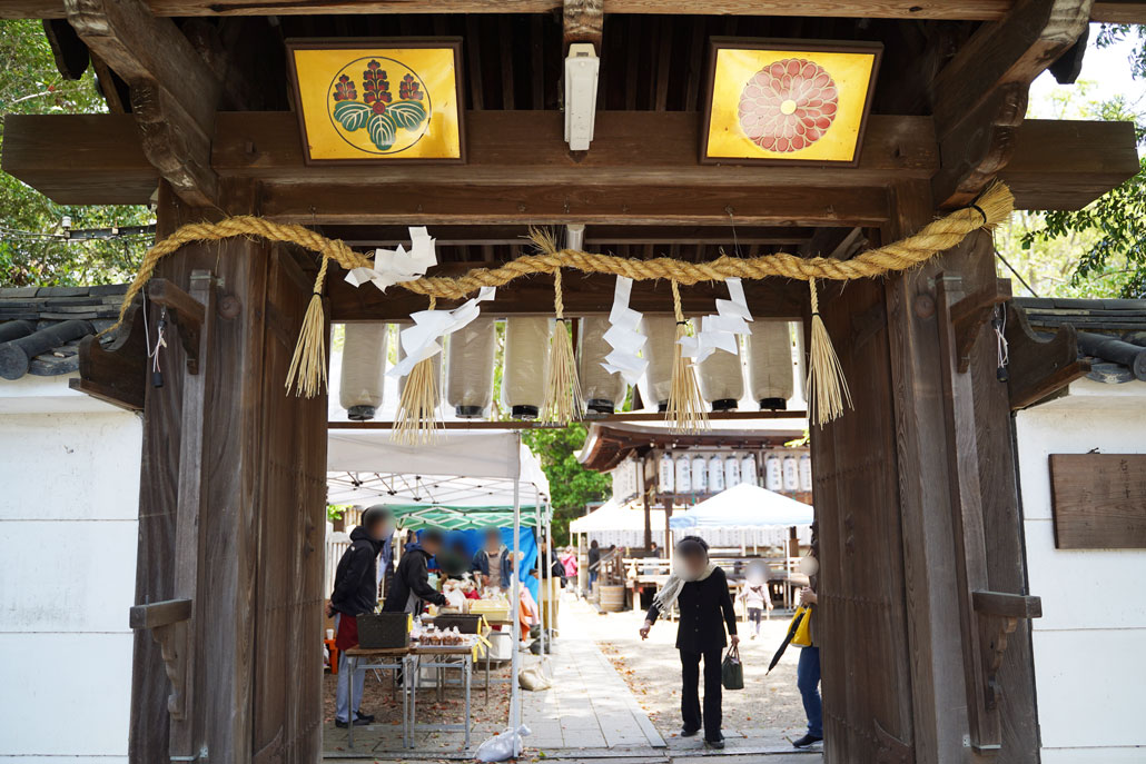 春の城陽ぱん祭
