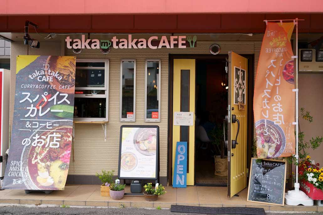 タカタカカフェ外観写真