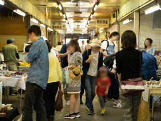 大阪屋マーケットチャレンジショップ画像1