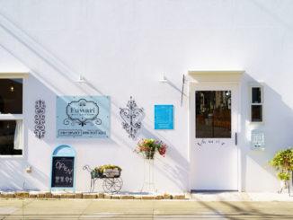 美容室「Fuwari」外観写真