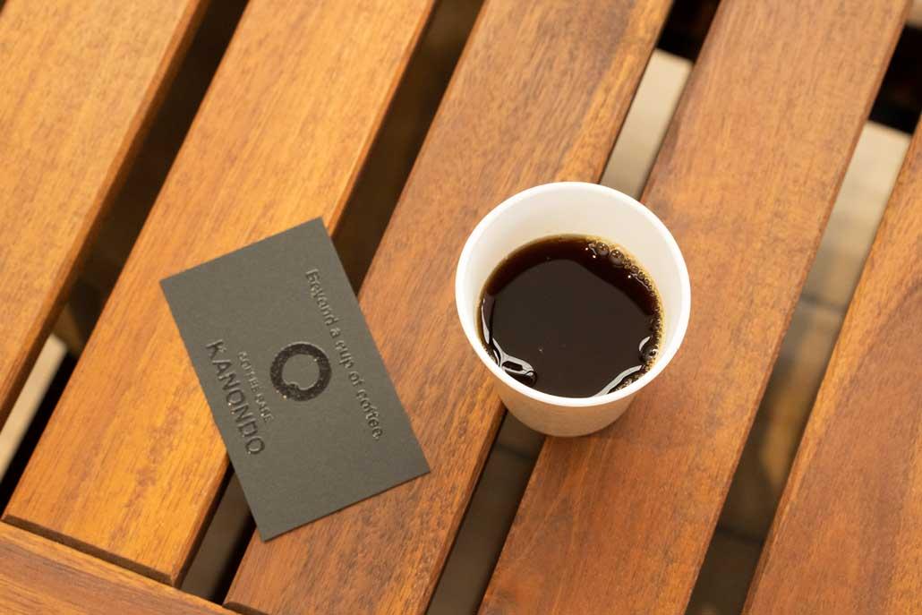 「ENJOY COFFEE TIME」画像13