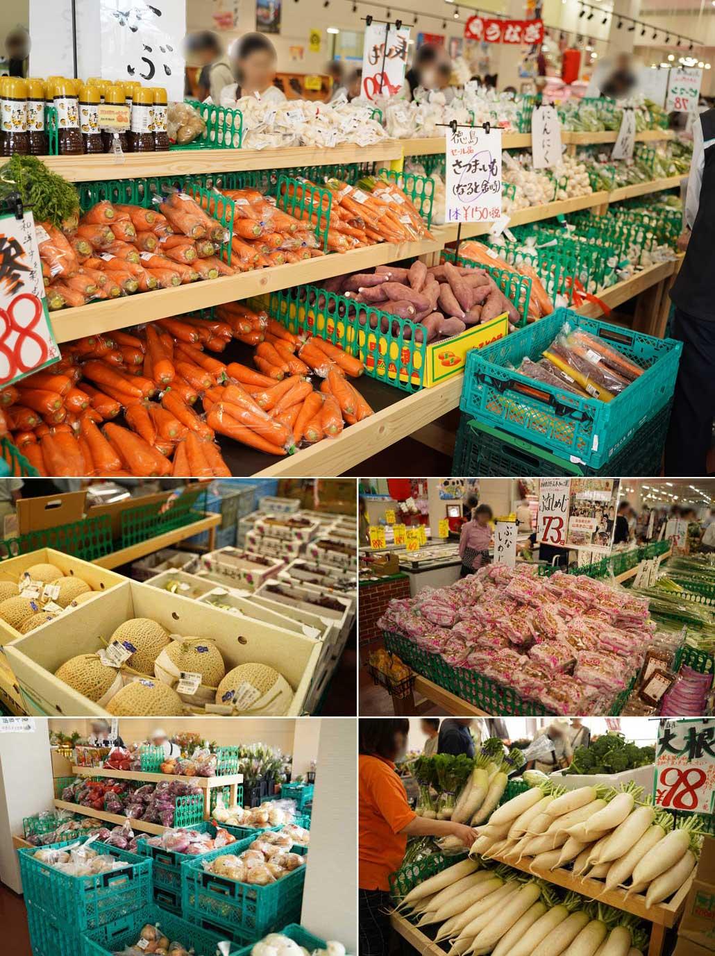 野菜、果物など