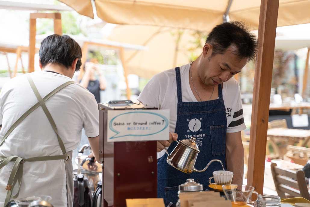「ENJOY COFFEE TIME」画像20