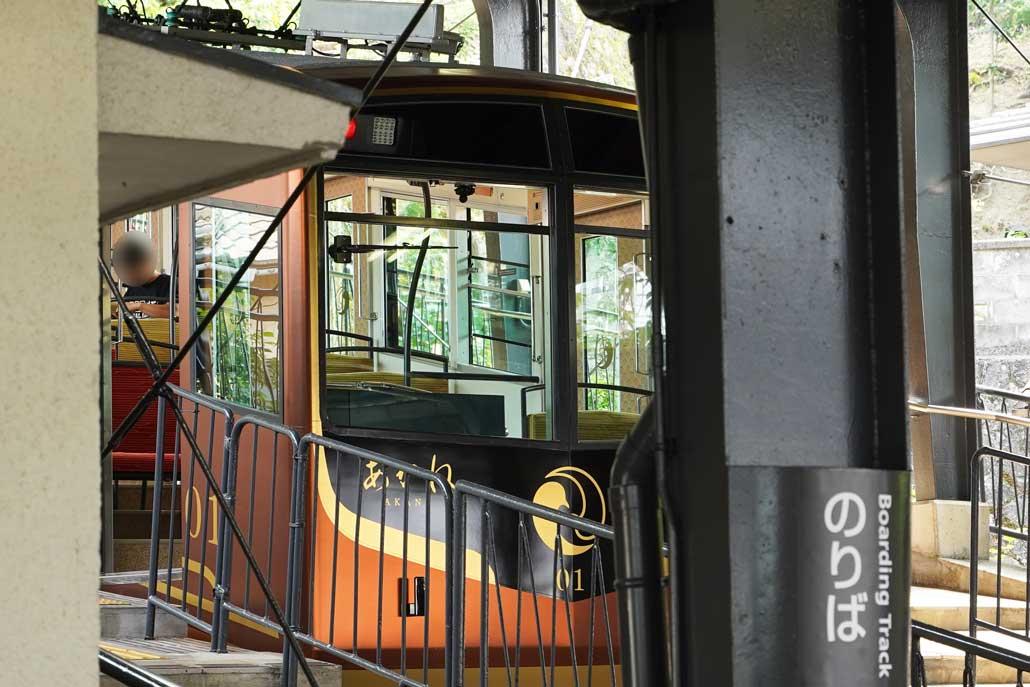 男山ケーブルの画像2