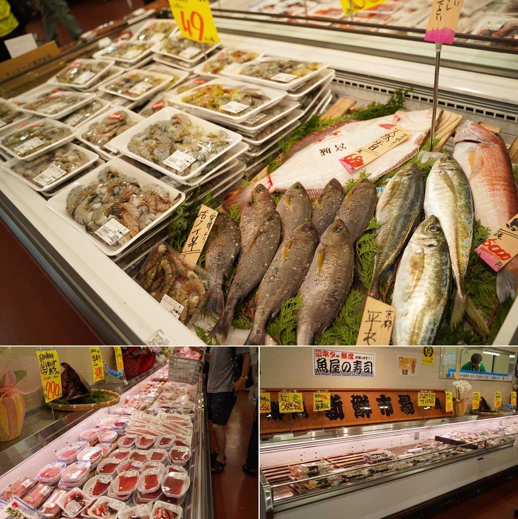 鮮魚コーナーの画像