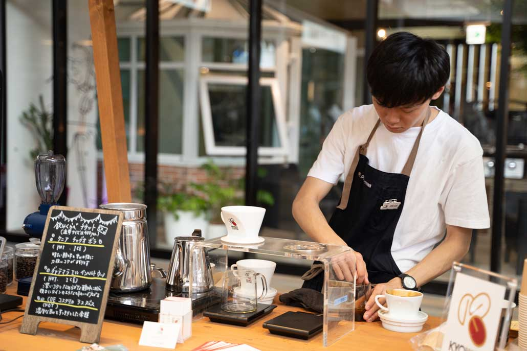 「ENJOY COFFEE TIME」画像21