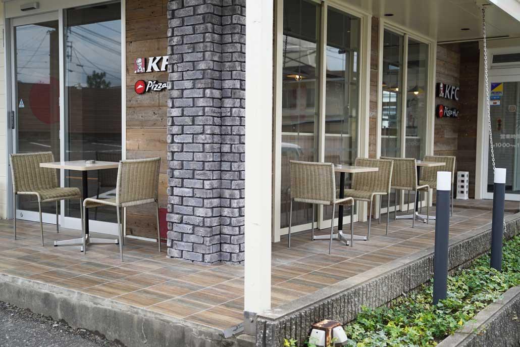 ケンタッキーフライドチキン・ピザハット宇治大久保店画像
