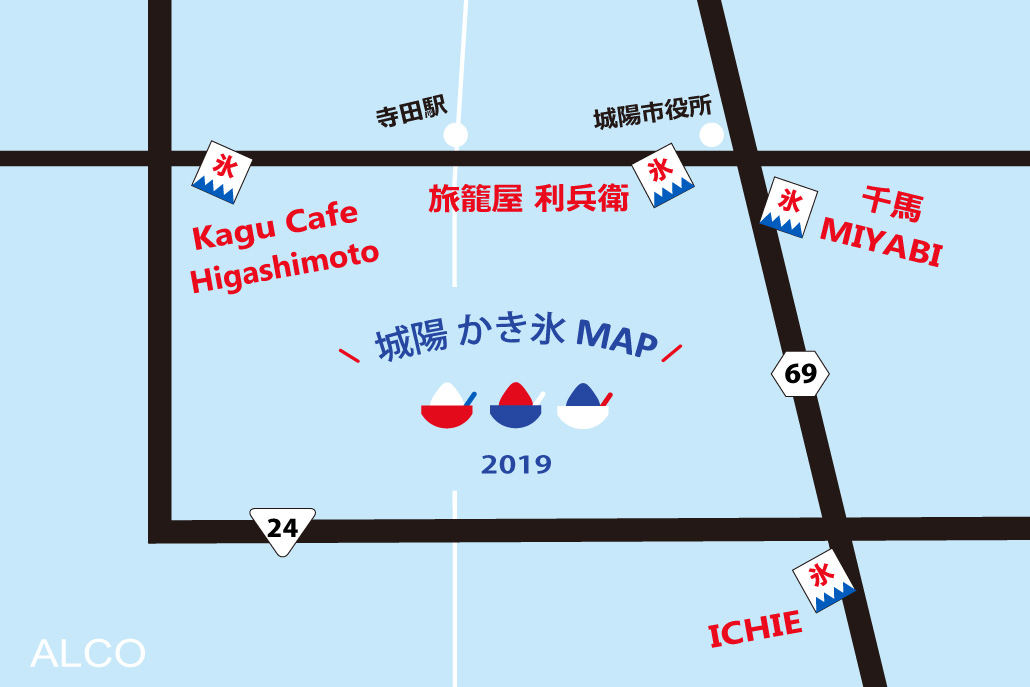 かき氷MAP