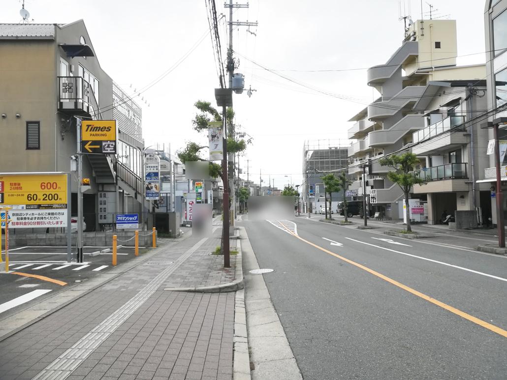 タイムズ京田辺シティホール画像1