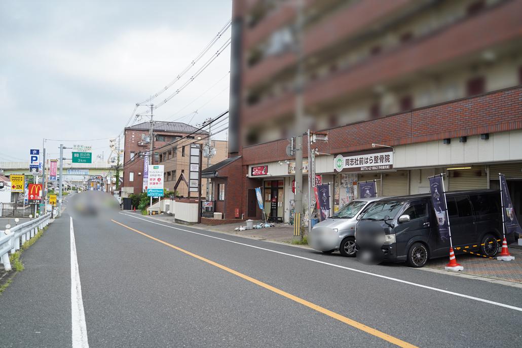 「タピオカファクトリー琥珀 同志社前駅店」場所画像