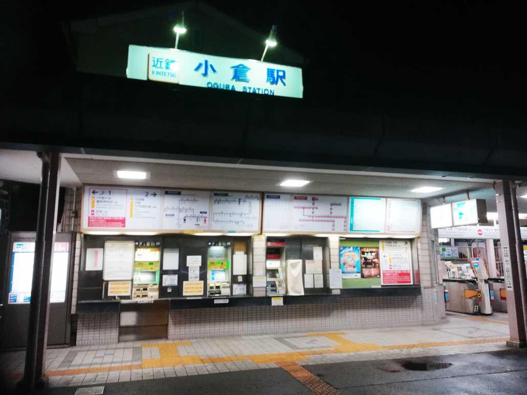 京都信用金庫ATM画像3
