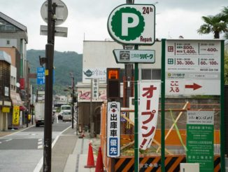 三井のリパーク宇治橋通り第3外観画像