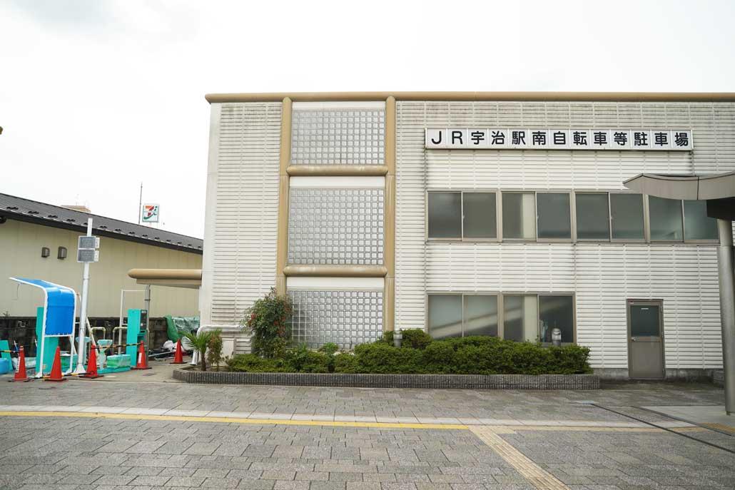 JR宇治駅南自転車等駐輪場外観画像