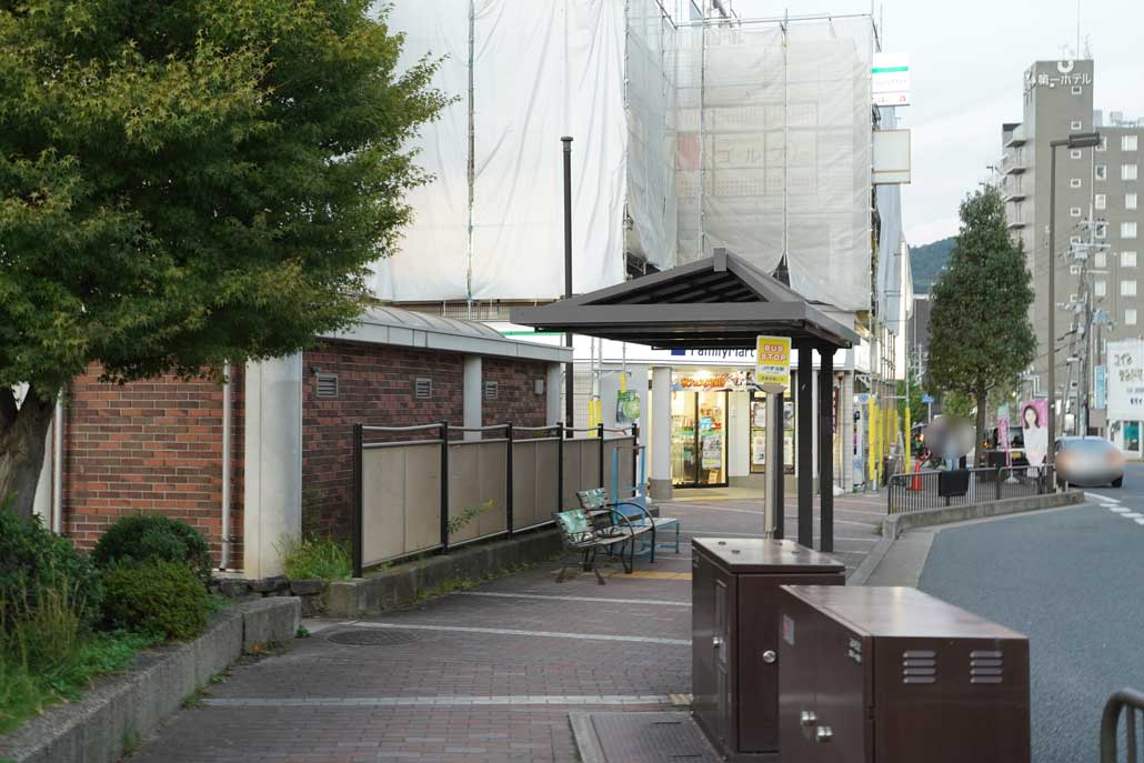 JR宇治駅前トイレの画像