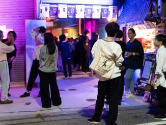 大阪屋マーケットの外観画像