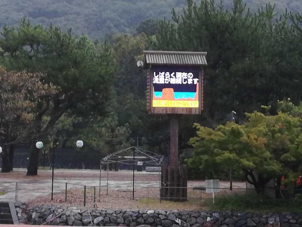 電光掲示板の画像2