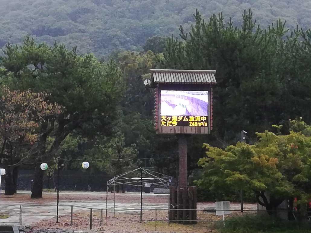 電光掲示板の画像