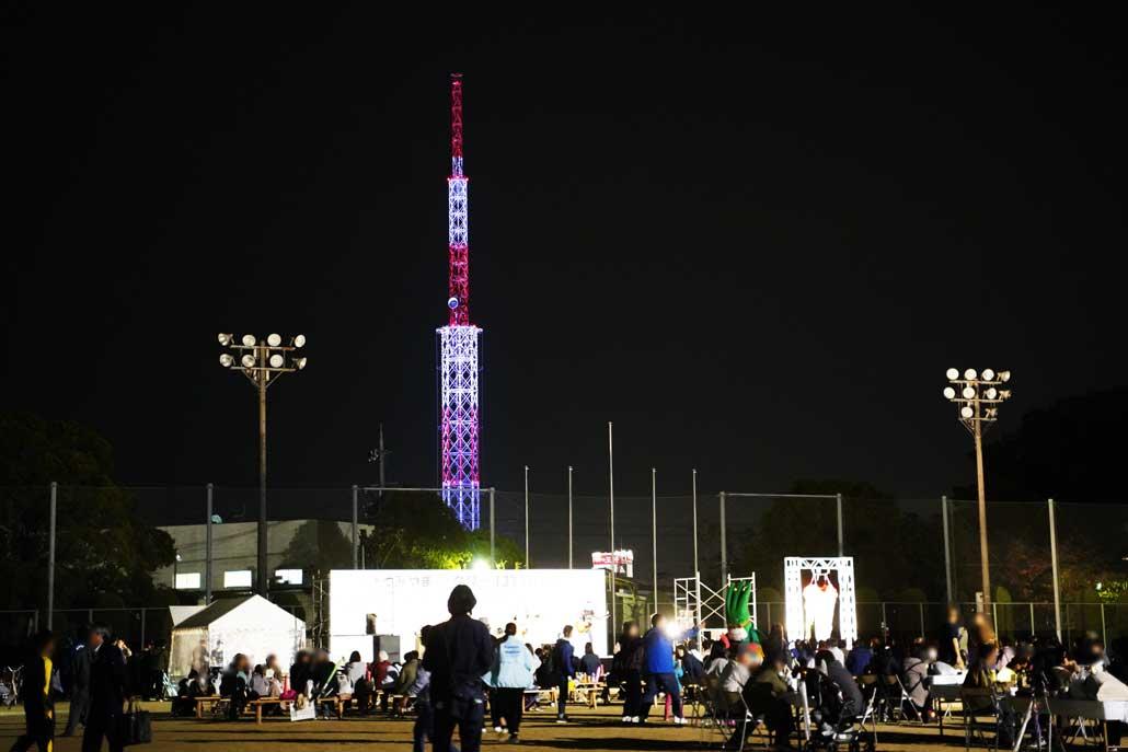 くみやま夢タワー137点灯式