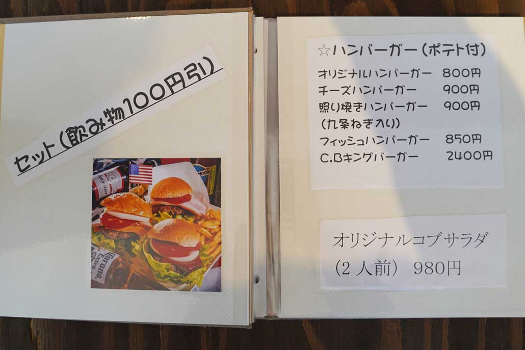 cafe blue メニュー画像1