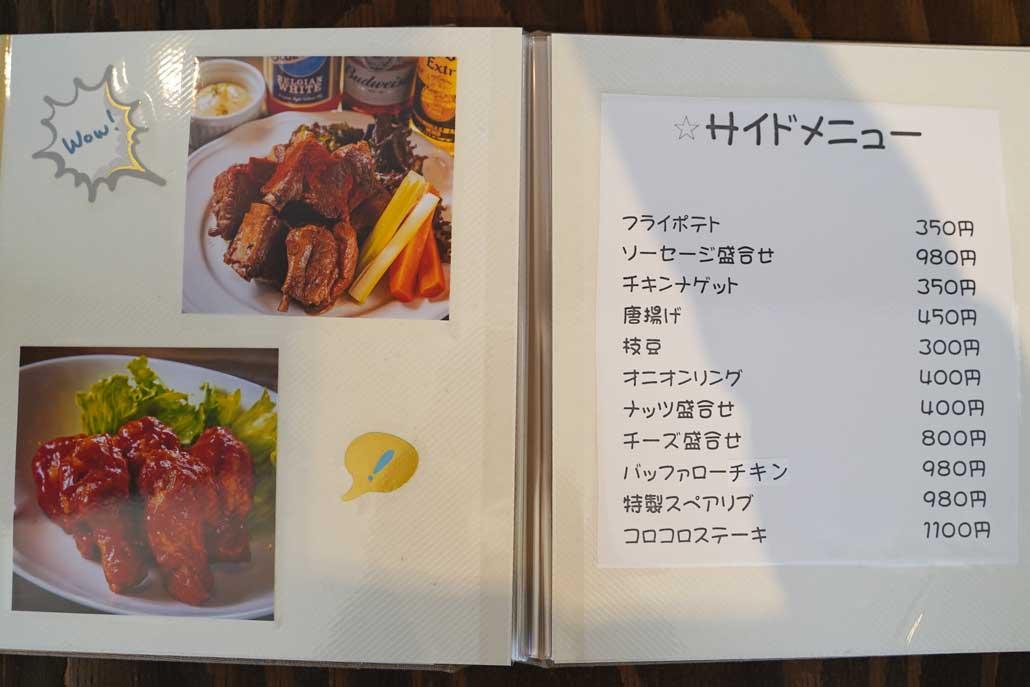 cafe blue メニュー画像2