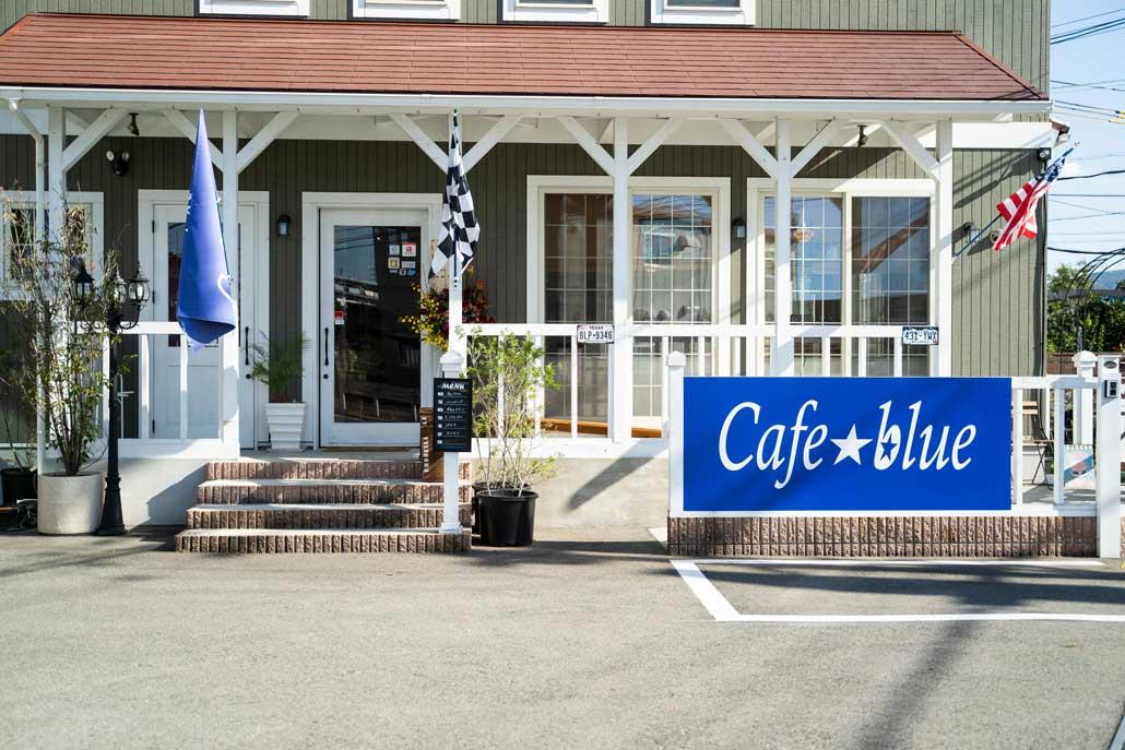「Cafe blue / カフェ ブルー」外観画像