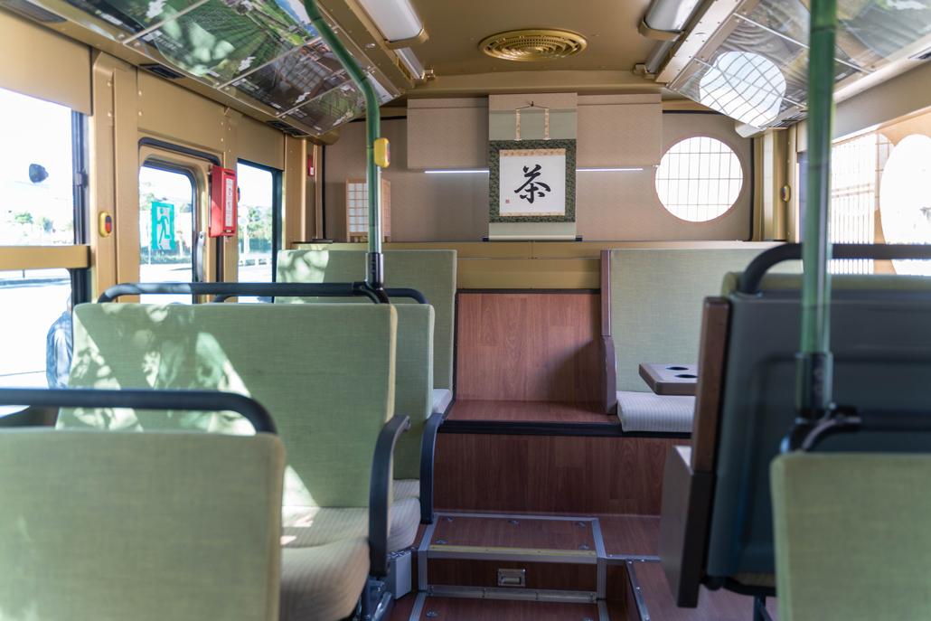 宇治茶バスの画像2