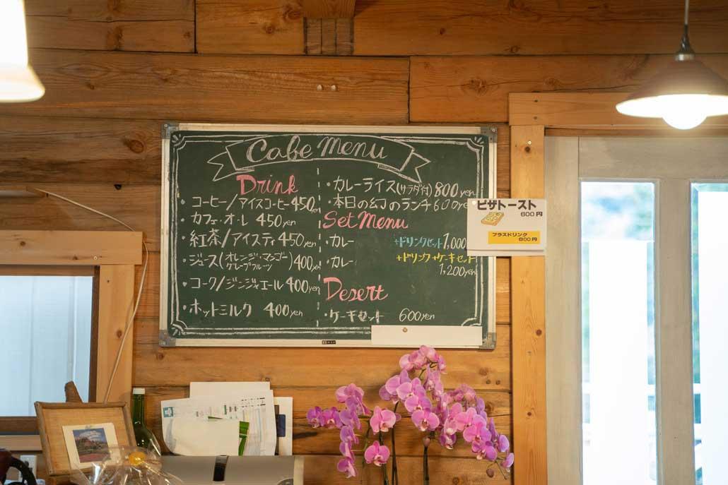 「cafe A,LMoN / カフェ アルモン」メニュー画像