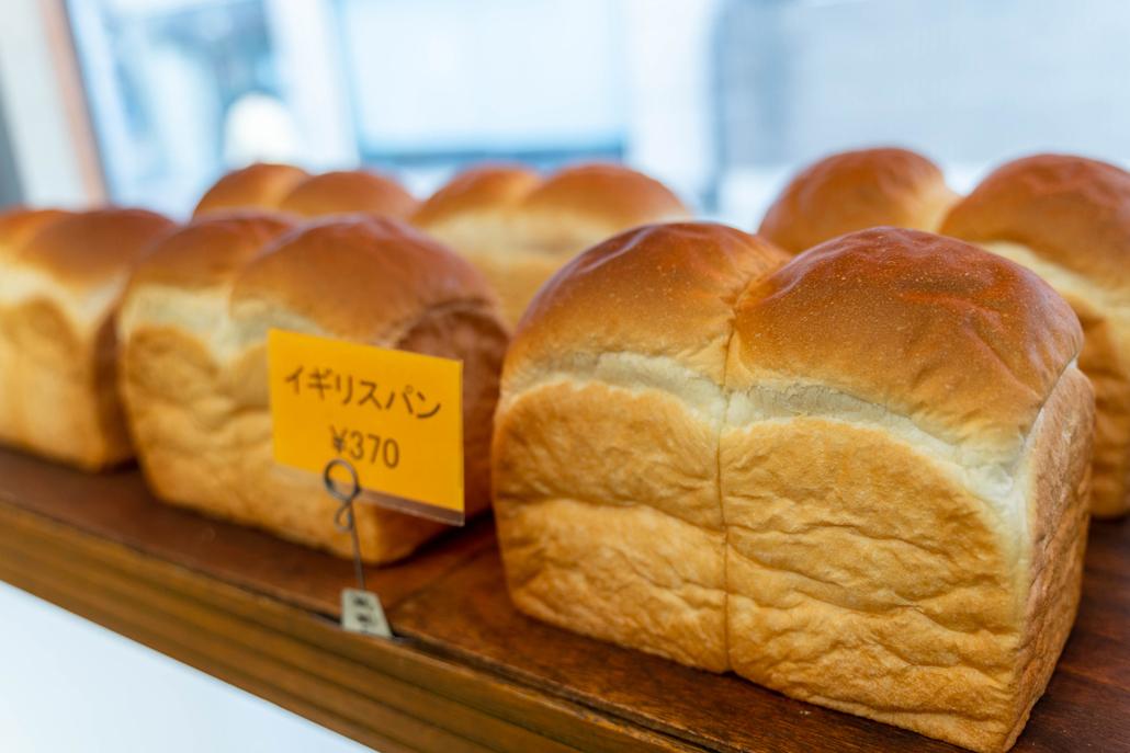 「Bird 小倉店 / バード」イギリスパンの画像