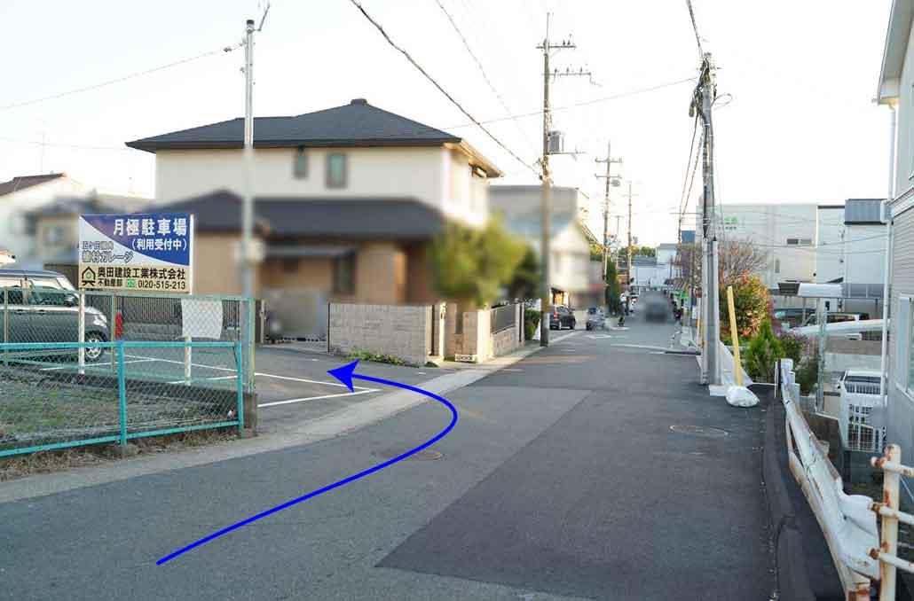 「ichiha」行き方画像3
