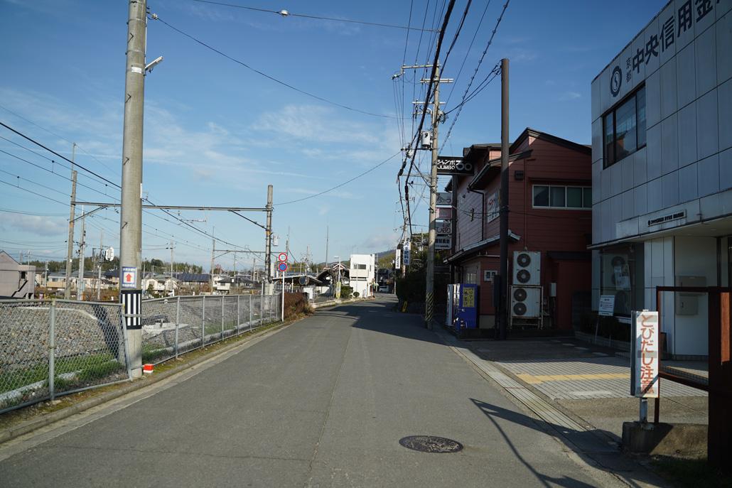 「京都中央信用金庫 棚倉出張所」外観画像2