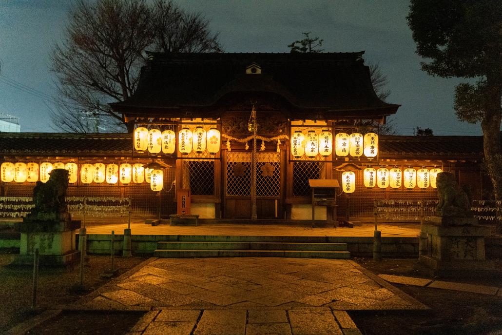 縣神社の画像