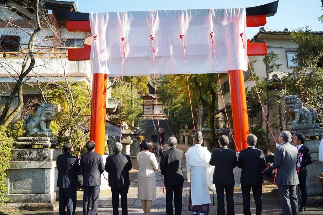 宇治神社の大鳥居の画像2
