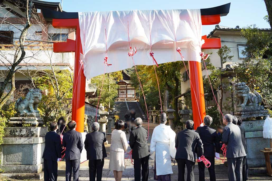 宇治神社の大鳥居の画像3
