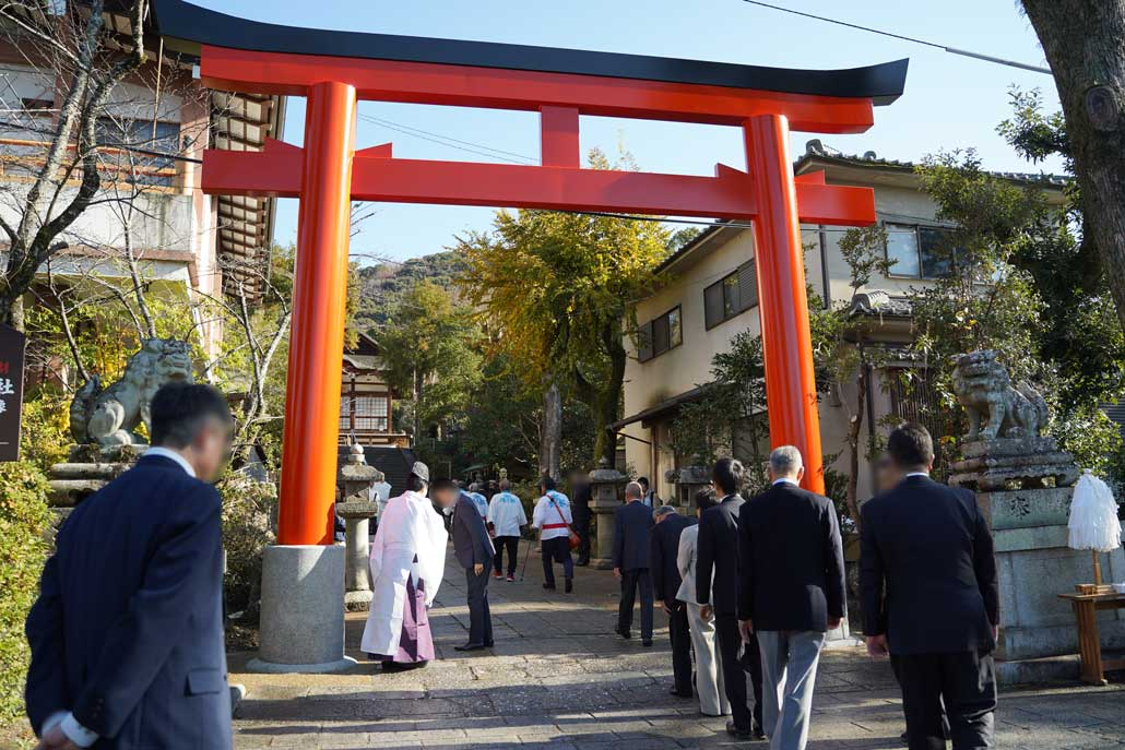 宇治神社の大鳥居の画像5