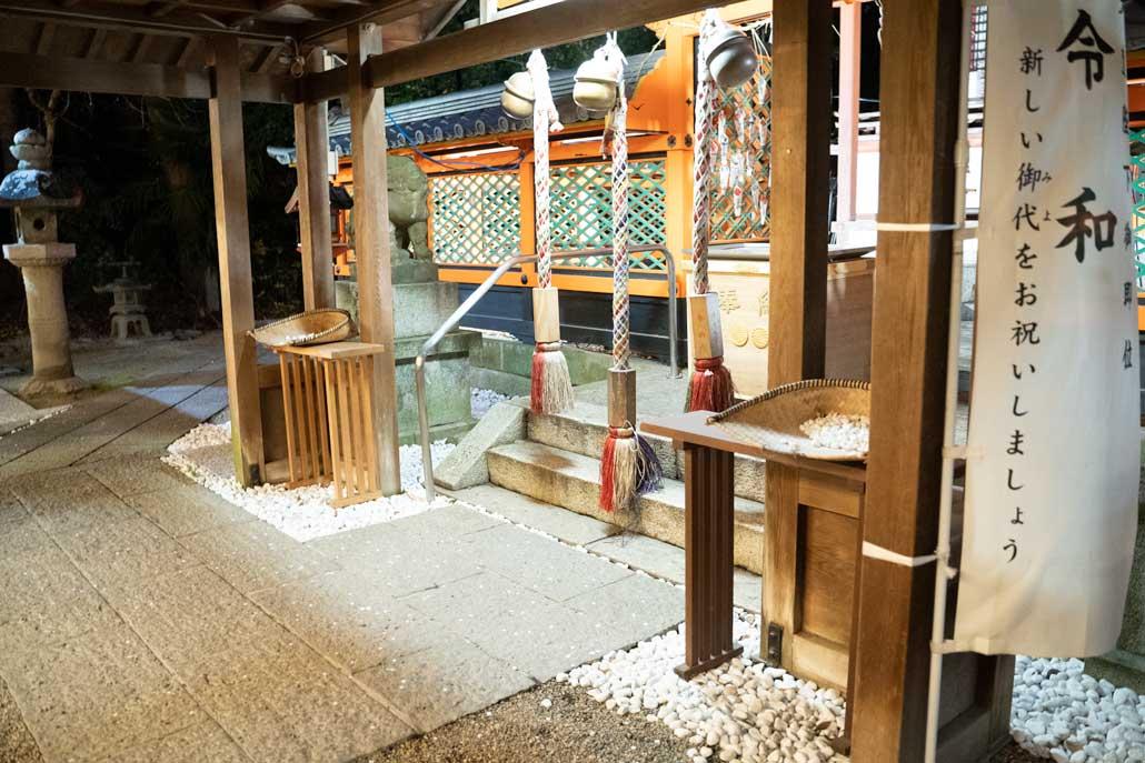荒見神社の画像3