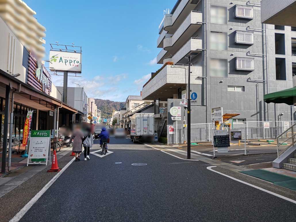 宇治橋通り商店街の画像
